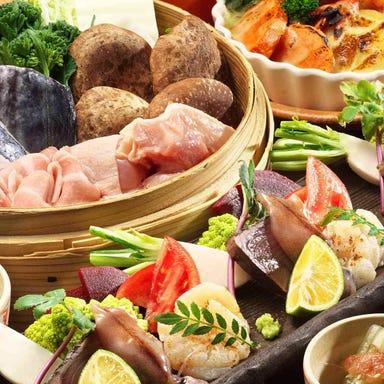 VEGETABLE DINING 農家  コースの画像