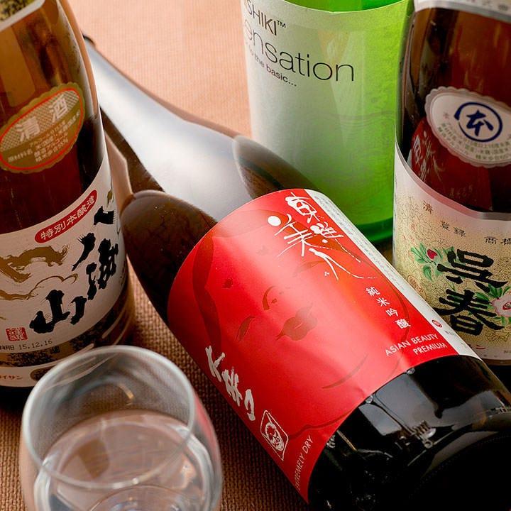 47都道府県の日本酒へのこだわり