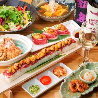 お肉にするか お魚にするか かのう 天王寺店 コースの画像