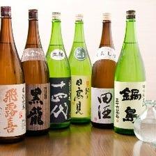 日本酒飲み放題強化!