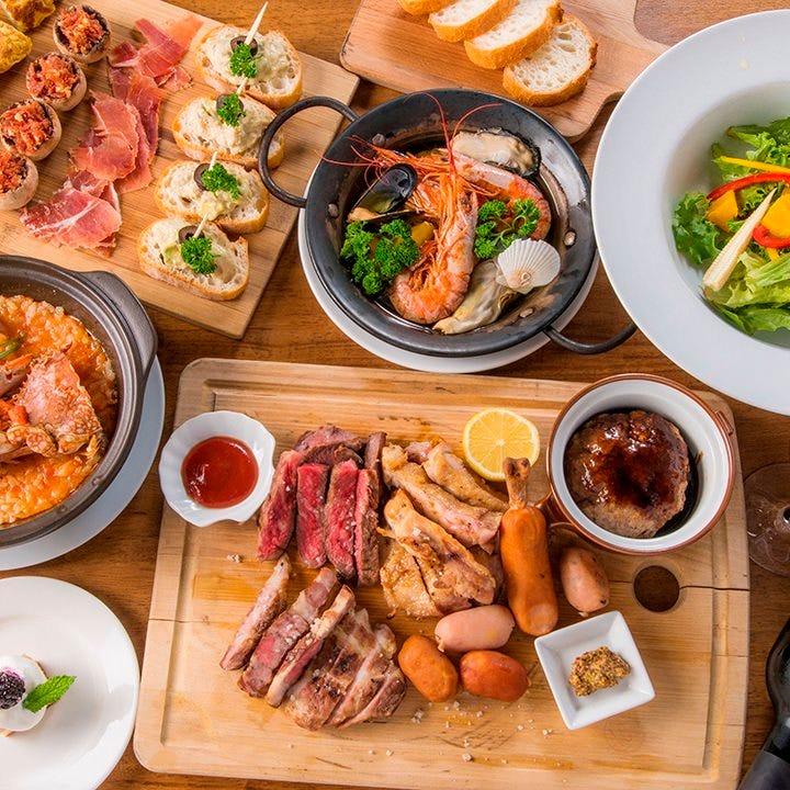 熟成肉×スペイン料理のPARTYコース