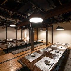 無制限×100種食べ飲み放題 すすきの個室居酒屋 蔵之庵