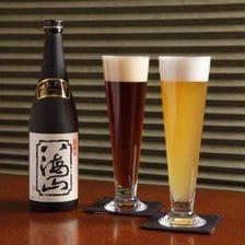 新潟の銘醸「八海山」の生ビール