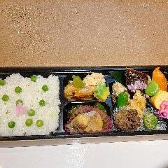 雪丸弁当(焼魚)