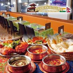 食べ飲み放題 インド料理 マナカマナ 荻窪店