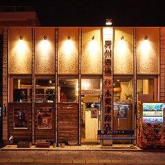イタリアンバル 木更津商店