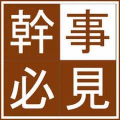 隠れ家 貸切専門店 Mogura 梅田店 メニューの画像