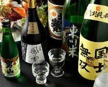 増毛・旭川・小樽・札幌・北海道地酒