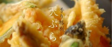 和食蒲焼 高田屋  こだわりの画像