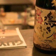 当店オリジナル焼酎「鳴きむし」