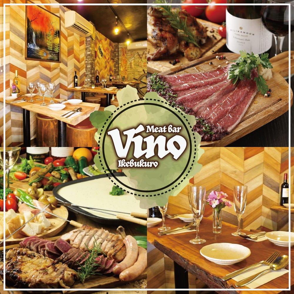 テラス VINO ビーノ 池袋店