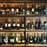ワイン飲み放題プランもご用意しています!ぜひご利用ください。