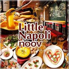 居酒屋 Little Napoli noov~リトルナポリヌーヴ~