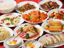 【2時間通常飲み放題付き竹コース】全10品/4,500円広東料理がたっぷりお楽しみ頂けます