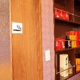 店内全席禁煙となっておりますが、ちょっと一服したくなった方は喫煙室をご利用頂けます。