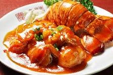 本格広東料理をご堪能!