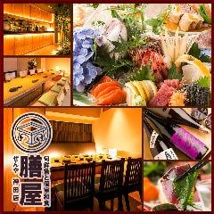 个室×创作和食居酒屋 和み屋 神田店