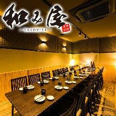 個室×創作和食居酒屋 和み屋 神田店