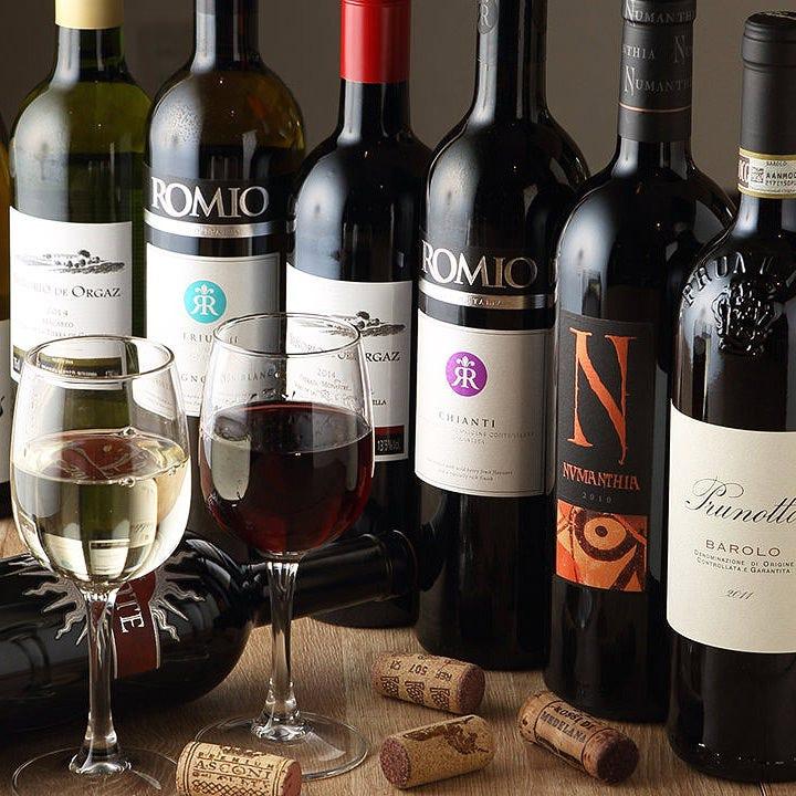 各国より厳選した極上ワイン