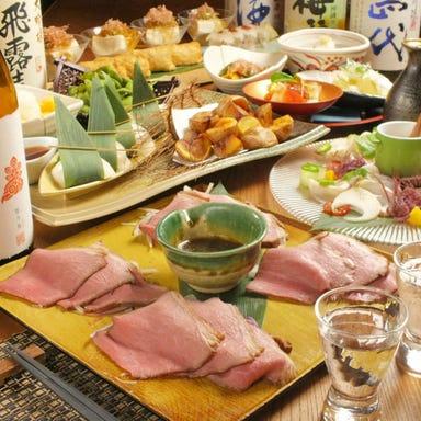 和食バル 音音 御茶ノ水ソラシティ店 コースの画像