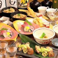 【個々盛会食】蓮根饅頭と旬の食材が食べられる「壱の音」コース 料理のみ
