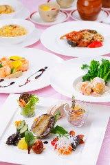 Chinese Restaurant HASSENRO