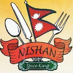 インド料理専門店ニサン