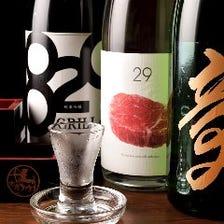 日本酒も人気!全国各地の地酒をご用意