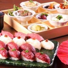 肉寿司を堪能できる宴会コース