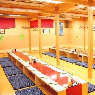 大漁丸 ダイワロイネットホテル秋田 竿燈大通り店
