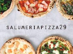 サルメリアピザ29