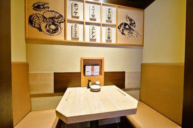 北海道はでっかい道 オホーツクの恵み 湧別町 市ヶ谷店 コースの画像