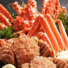 北海道から!海産物・野菜・チーズ等