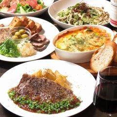 Dining&Bar dearblow