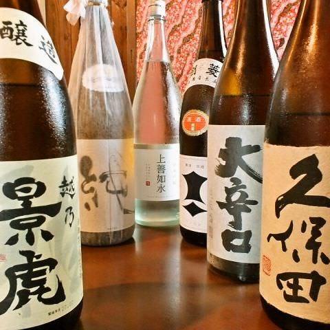 日本酒豊富に揃えております ♪