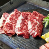<厳選肉> 赤身と霜降りのバランスが絶妙。旨味たっぷり!
