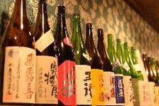 厳選された季節の日本酒