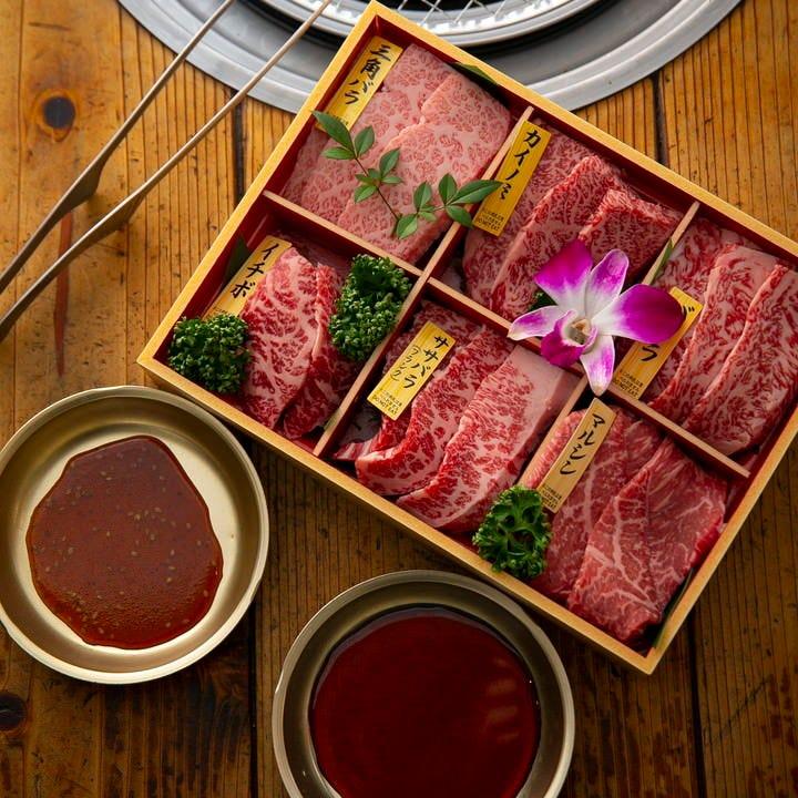 肉卸 肉のオカヤマ 直売所