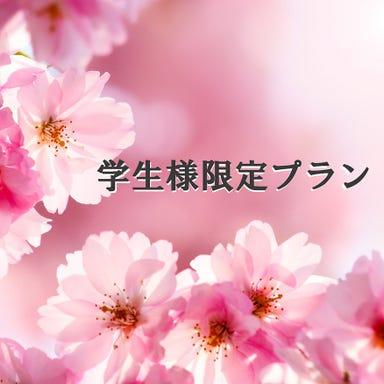 バトゥール大阪 ホテルバリタワー天王寺店 コースの画像