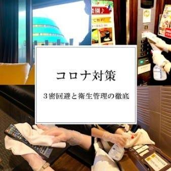 バトゥール大阪 ホテルバリタワー天王寺店 こだわりの画像