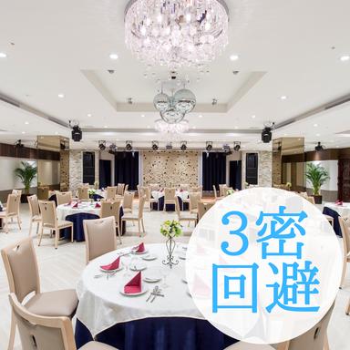 バトゥール大阪 ホテルバリタワー天王寺店 メニューの画像