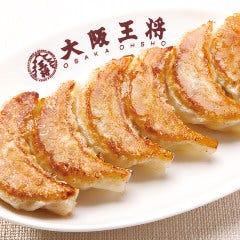 元祖焼餃子 1人前(6ヶ)