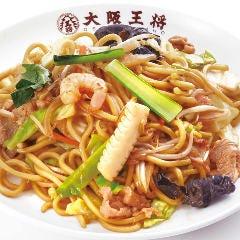 もちもち太麺の炒め焼きそば
