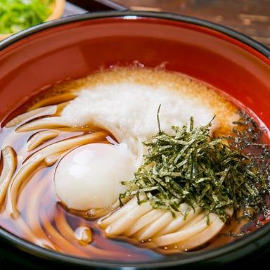 自家製麺 嵐山うどん おづる  メニューの画像