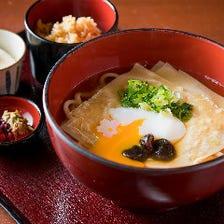 京の味覚を楽しむ「嵐山うどん」