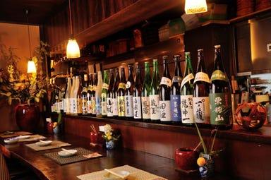 仙台みそ料理と個室和食 新古々がみそ 仙台駅前 メニューの画像