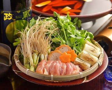 仙台みそ料理と個室和食 新古々がみそ 仙台駅前 コースの画像