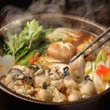 仙台名物仙台味噌カキ鍋。自慢の特製合わせみそ。