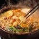 和牛味噌モツ鍋、自家製コラーゲンスープにて濃厚モツラー鍋