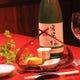 旬の素材作るお料理と地酒 地酒は25種以上~